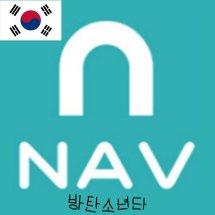 Logo NavShop