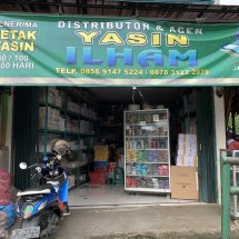 Logo Pusat Buku Yasin Ilham