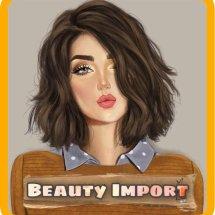 Logo Beauty Import