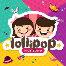 Logo Lollipop Kids Store