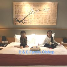 Logo D & C Family Olshop