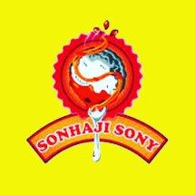 Logo Pempek Son Hj Sony JKT