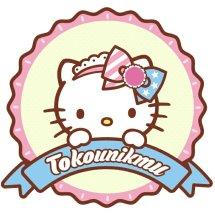Logo tokounikmu2011