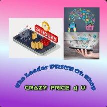 Logo The Leader Price OL Shop