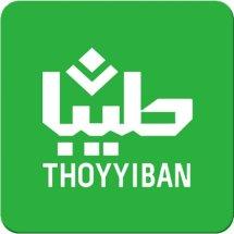 Logo Herbal Thoyyiban Official