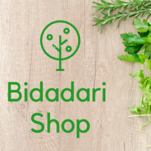 Logo Bidadari Shop