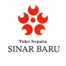 Logo Toko Sepatu Sinar Baru