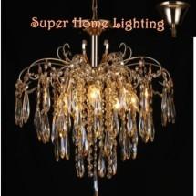 Logo Super Home Lighting