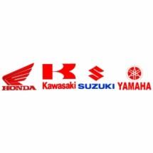 Logo top_an motor