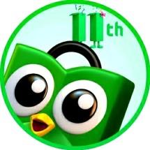 Logo OTW KUY