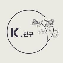 Logo Kreat Chingu