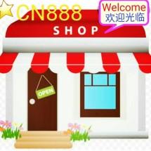 Logo CN888 Shop