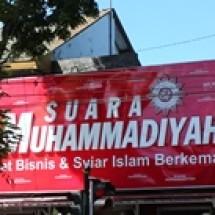 Logo Suara Muhammadiyah Official