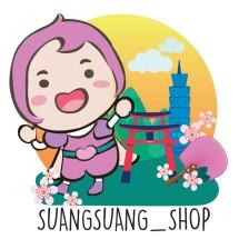 Logo Suang_Olshop