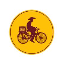 Logo DIMSUM TUAN JIE