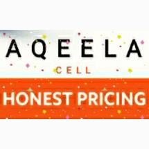 Logo AqeelaCell