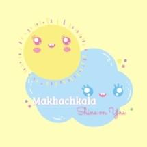 Logo Makhachkalaa