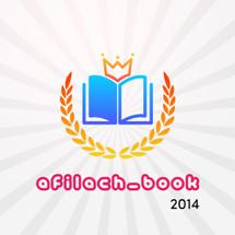 Logo Toko Afilach Book