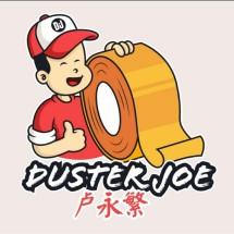 Logo Duster Joe