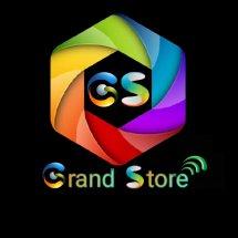 Logo Grandstore cell