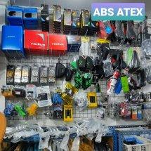 Logo ATEX BIKE SHOP
