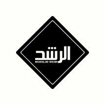 Logo Rosyad moeslim wear
