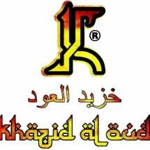 Logo Galeri_Alhaddad