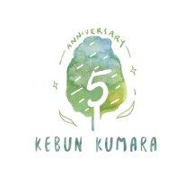 Logo Kebun Kumara