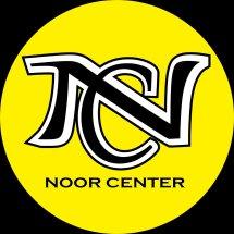 Logo NOOR CENTER