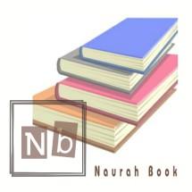 Logo naurahbook