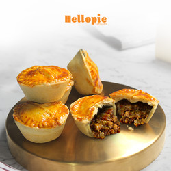 Beef Meat Pie Isi 3 Pcs