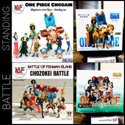 One Piece Chozokei Battle of Fishmen Island action Figure