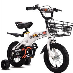 Sepeda Lipat Anak Ukuran 12 Inci 2-4 Tahun Baby Sport ASLI IMPOR