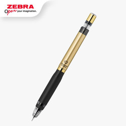 ZEBRA DELGUARD MECH.PENCIL IN BLISTER LIMITED EDITION - ER