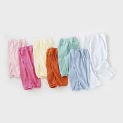 Celana Panjang Bayi Anak / I am Cotton Casual Pants