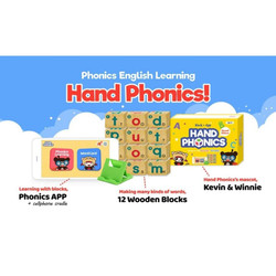 Hand Phonics:Aplikasi Edukasi Digital+Wooden Magnetic Blocks