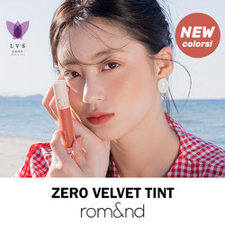 [New Colors] Romand - Zero Velvet Tint Baked Velvet & Shell Beach Nude