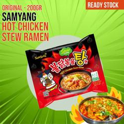 Samyang Hot Chicken Stew Ramen [Samyang Kuah]