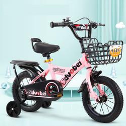 Sepeda Anak Model Sport Boncengan 18 Inci / Sepeda Anak Usia 6-8 tahun