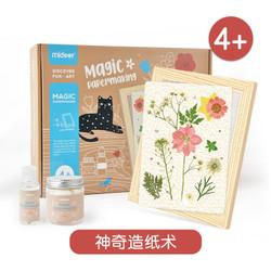TweedyToys - Magic Paper Making