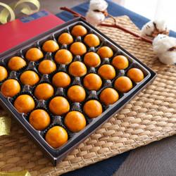 Nastar - Kue Kering - PO Kue Kering Imlek / Chinese New Year