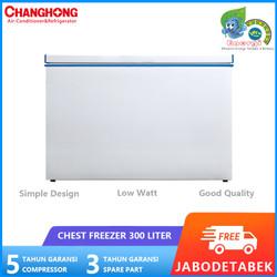 CHANGHONG Chest Freezer 300L - CBD 305
