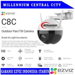 EZVIZ C8C 2MP 1080P OUTDOOR PAN & TILT CAMERA