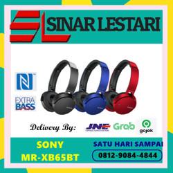 SONY MDR-XB650BT MDR XB650BT EXTRA BASS™ Wireless WITH NFC