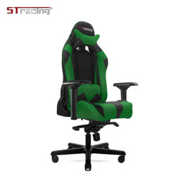 STRACING GAMING CHAIR READY STOCK RACING SERIES