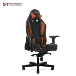 STRACING GAMING CHAIR READY STOCK CLASSIC SERIES