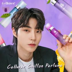 CELLUVER Chiffon Perfume 80ml