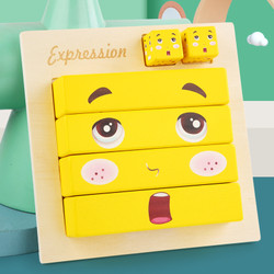 TweedyToys - Expression Puzzle Cube Face 3D