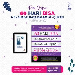 Rene Islam - 60 Hari Bisa Meguasai Kata Dalam AL-Quran (Jilid 2)