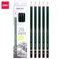Deli Graphite Pencil 2B\Pensil Kayu 2B Hitam Pekat 12pcs/box 7084